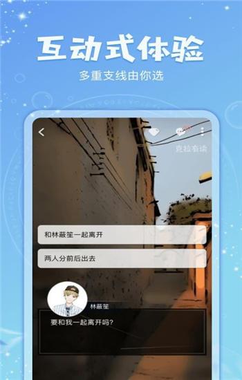 克拉有读app官方最新版