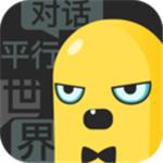 克拉有读app手机验证领58彩金不限id最新版