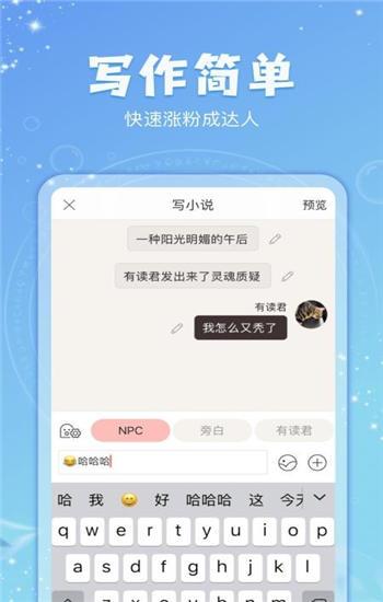 克拉有读app官方版下载