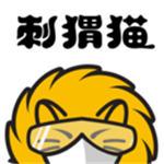 刺猬猫阅读官方最新版