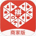 拼多多商家版app官方版
