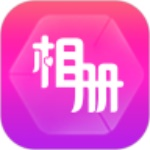 动感相册app免费制作