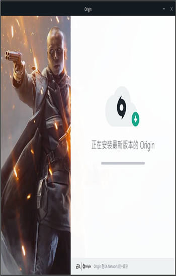 Origin手机验证领58彩金不限id版注册送28体验金的游戏平台