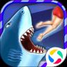 饑餓鯊進化手游官方版
