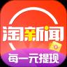 淘新闻app安卓版