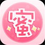 蜜桃app手机版