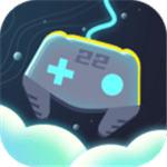 22克云游戏官方版