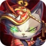 猫狩纪手游官方版