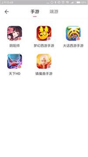 藏宝阁手游交易平台手机版下载