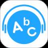 语音学习系统最新版