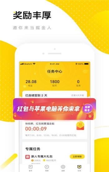 搜狐资讯旧版本下载