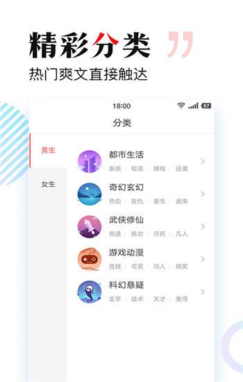 搜狗免费小说官方版下载