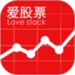 爱股票app安卓版