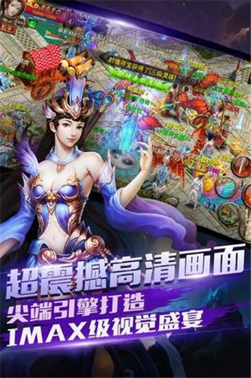 屠神手游官方版下载