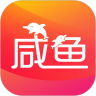 咸鱼app最新版