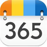 365日历官方版