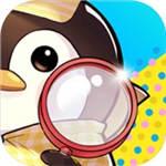 企鹅侦探手游