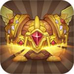 宝箱与勇士游戏下载