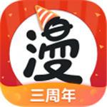 网易漫画手机app