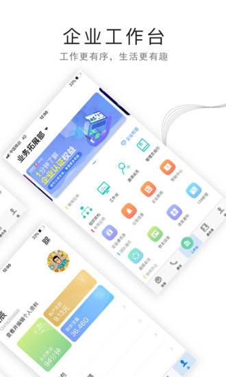 飞信手机验证领58彩金不限id注册送28体验金的游戏平台