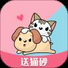 猫语狗语翻译器安卓版