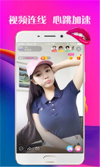 贵人岛直播app下载