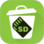 SD卡高级清理免费版下载