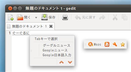 谷歌日文输入法最新版