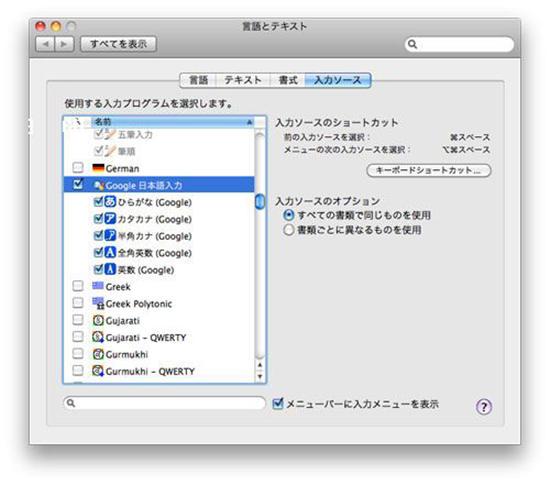 谷歌日文输入法安卓版