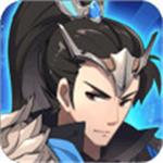 三国英雄志游戏下载