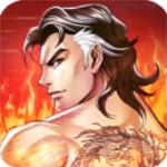 乱斗之王手游注册送28体验金的游戏平台