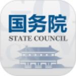 国务院app下载