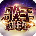 歌手游戏注册送28体验金的游戏平台