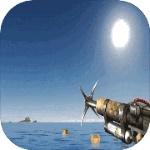海洋生存模拟中文版下载