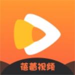 蓓蕾视频app下载