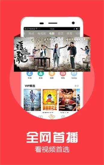 小小影视最新版app下载
