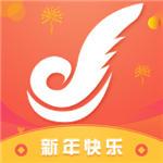 星翅直播app下载