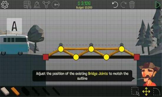 聚合桥2桥梁专家下载