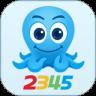 2345网址导航浏览器app下载