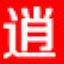 天少造梦西游3修改器下载v1.5免费版
