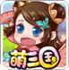 qq萌三国萌萌绿辅v19.0 免费版