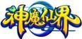 小鸭子神魔仙界辅助第二季 1.1免费版