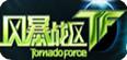 风暴战区盒子辅助v1.1 绿色免费版