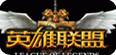 lol英雄联盟小黑辅助v8.1.10b 免费版
