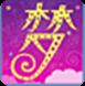 新周公解梦v2.1.0.1004 官方最新版