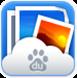 百度相册桌面版v1.0.7 官方最新版