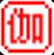 伽卡他卡电子教室学生端v16.3官方版