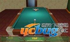 3D台球游戏大厅v1.0.0.1 官方最新版