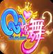 QQ炫舞2小涛DJ模式全P辅助1.1免费版