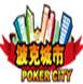 波克城市(棋牌游戏大厅)v1.0.2.35 免费版
